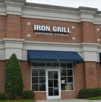 Iron Grill Japanese Express