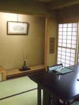 Kappo Ryokan Sakuma