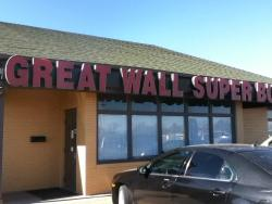 Great Wall Buffet