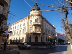 Hutsul Museum