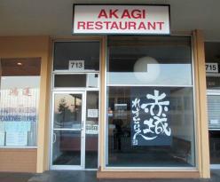 Akagi Restaurant