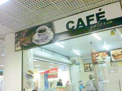 Cafe Da Galeria