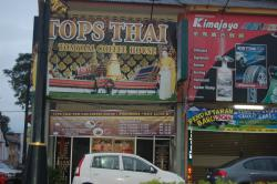 Tops Thai Coffee House Staff