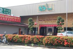 Soon Lee Seafood Restaurant