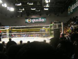Channel 7 Boxing Stadium