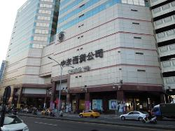 Zhongyou Department Store