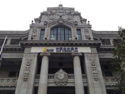 Old HSBC Building Wuhan