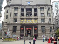 Old Riqing Building