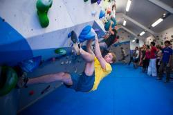 VauxWall Climbing Centre