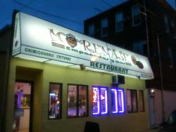 Morenaje Restaurant