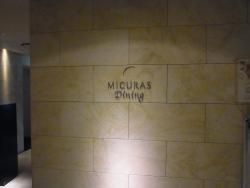 Micuras Dining