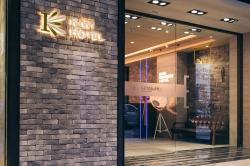 Kiwi Express Hotel - Zhanqian Branch II