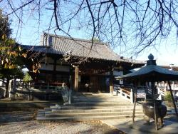 Araisan Baisho-in Temple