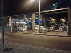 AmaMi lounge bar