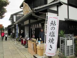 Kimura Nagahama-Kurokabe-brunch