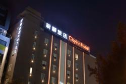 CityInn Hotel Plus - Taichung Station Branch