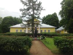 Memorial Estate of Mussorgsky M. P.