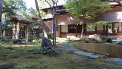 Yuhisai Kodokan