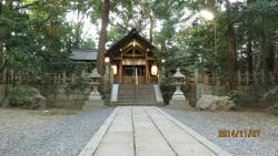Konoshima Nimasu Amateru Mitama Shrine
