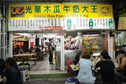 Guanghua Night Market