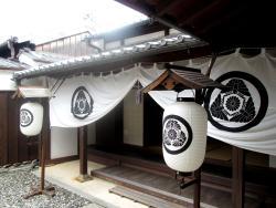 Toyohashi City Futagawa Shuku Honjin Museum