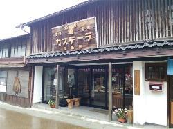 Matsuuraken Hompo