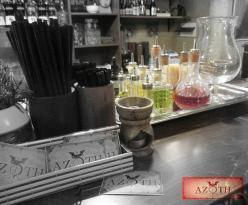 Azoth Cocktail Bar