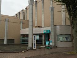 Ibaraki Tsukuba Art Museum