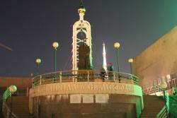 Памятник просветителям Руси и создателям славянской письменности равноапостольным Кириллу и Мефодию