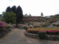 Takenokoba Park