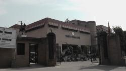 Government Museum Jhansi