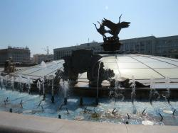 Fountain of Independence