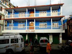 Hotel Dawa