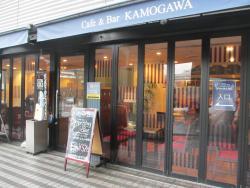 Café Kamogawa