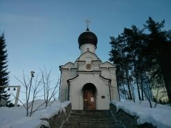 ‪Church in Honor of St. Nicholas‬