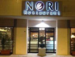 Nori restaurant