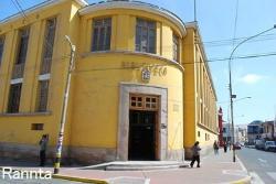 タクナ歴史博物館