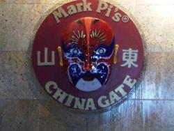 Mark Pi's Chinese Restaurant