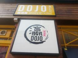 Dojo Japanese Restaurant