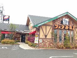 Komeda Coffee Tsu Mie Cultural Center