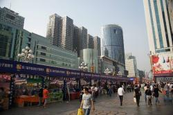 Huaqiang North Road Commercial District