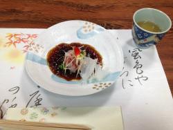 Yoshino Onsen Motoyu