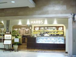 Harbs Diamor Osaka