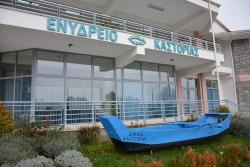 Ενυδρείο Καστοριάς
