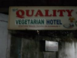 Quality Vegetarian Restaurant