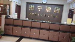 Konin Hotel Hangzhou Xiaoshan Airport