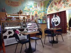 Cafe V Gostyakh U Skazki