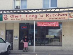 Chef Tong's Kitchen
