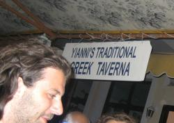 Yiannis Taverna - Pizza and Pasta
