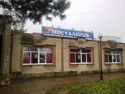Cafe Nostalgiya